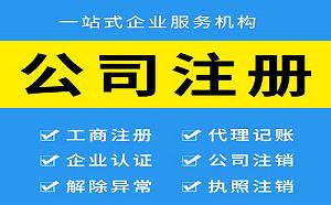 北京注册文化传媒公司经营范围如何填写?
