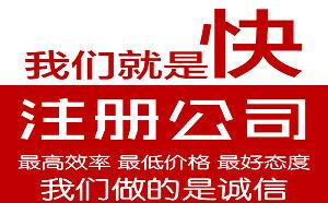 北京的酒店管理公司经营范围怎么写?