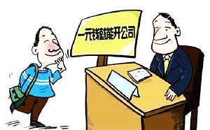 北京商贸有限公司经营范围有哪些?