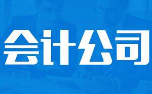 北京注册公司行业分类及经营范围怎么填写?